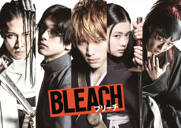 Netflix Bleach